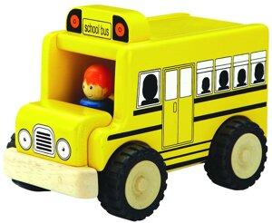 Skolbuss eller Lastbil